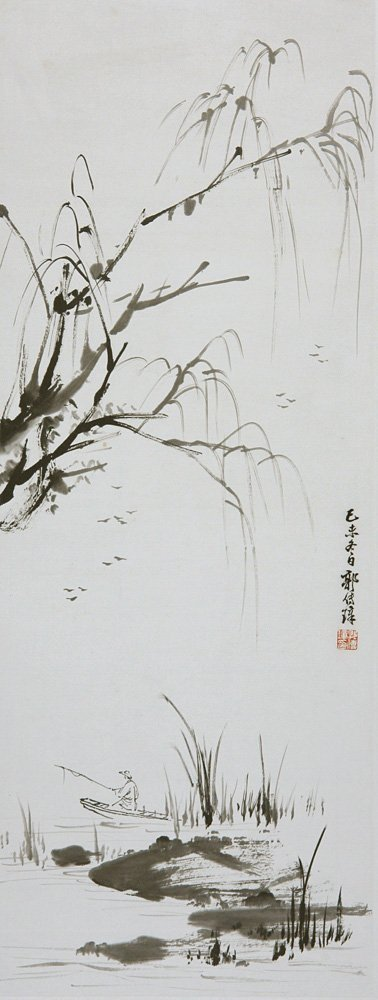 21: Chinese ink painting by Guo Chuanzhang, flowers and