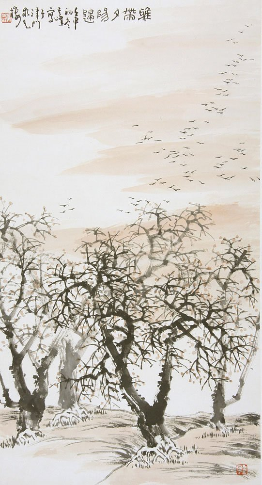 22: Chinese ink painting by Sun Qifeng, sunset, mounted