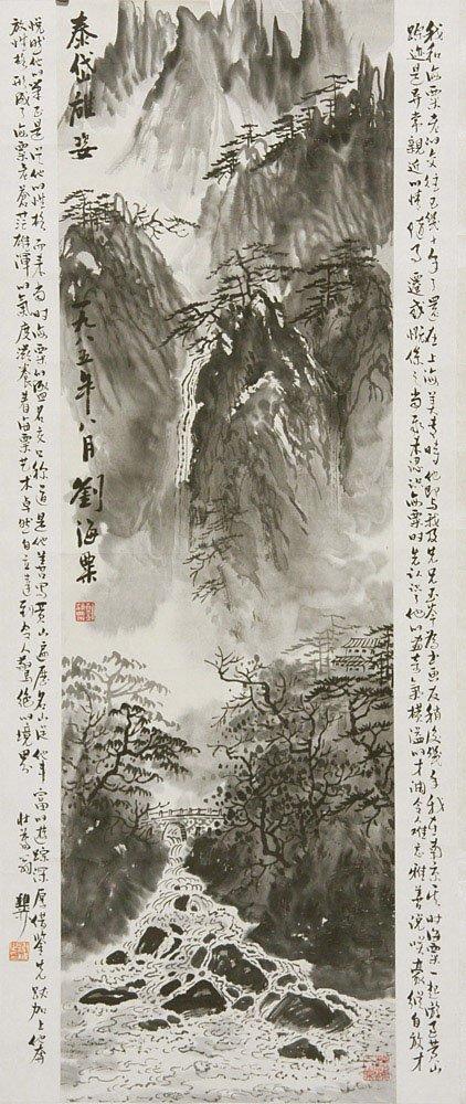 24: Chinese ink painting by Liu Haisu, Tai Mountain, mo