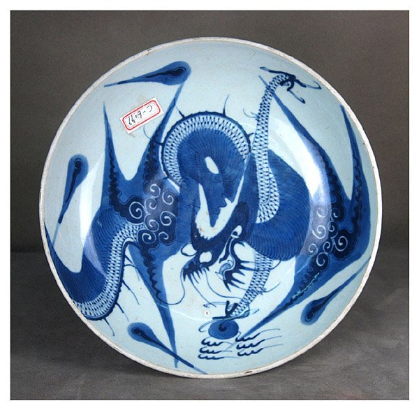 499: A blue and white plate with dragon designs , Yongz