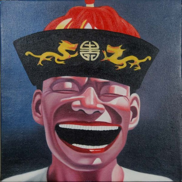 10: Anonymous, Smiling face (Ancient Official hat)