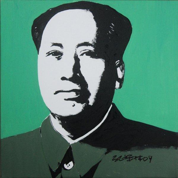 2: Kong Xianglin, Portrait of Chairman Mao (Green)
