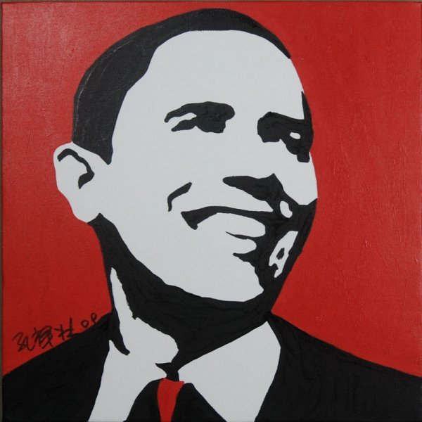 3: Kong Xianglin, Portrait of Obama (Red)