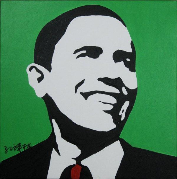 4: Kong Xianglin, Portrait of Obama (Green)