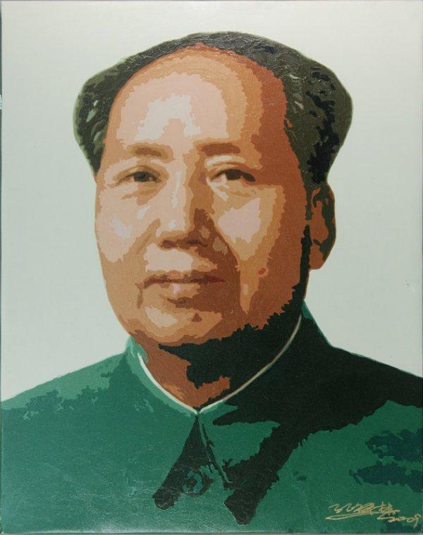 7: Kong Xianglin, Portrait of Chairman Mao