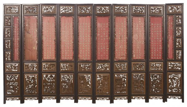 105: Chinese ebony wood ten leaf screen inlaid with nan