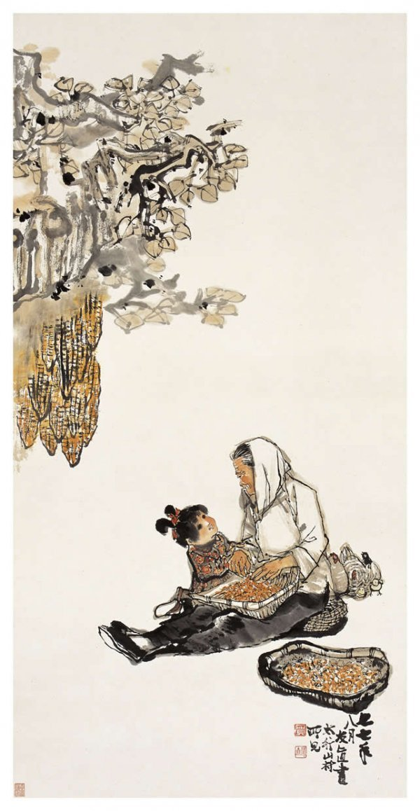 1002: Chinese landscape  painting attributed to He Youz
