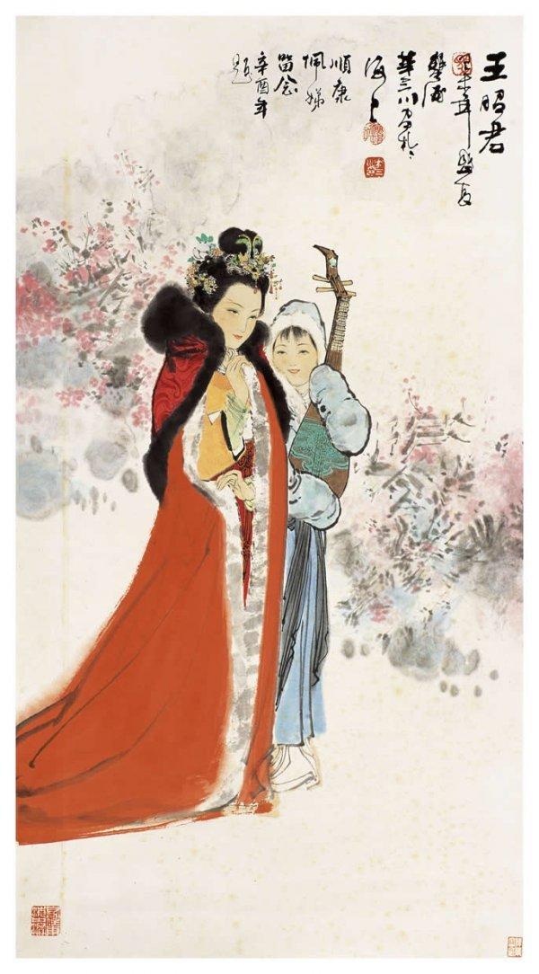 1003: Chinese Wang Zhaojun painting attributed to Hua S