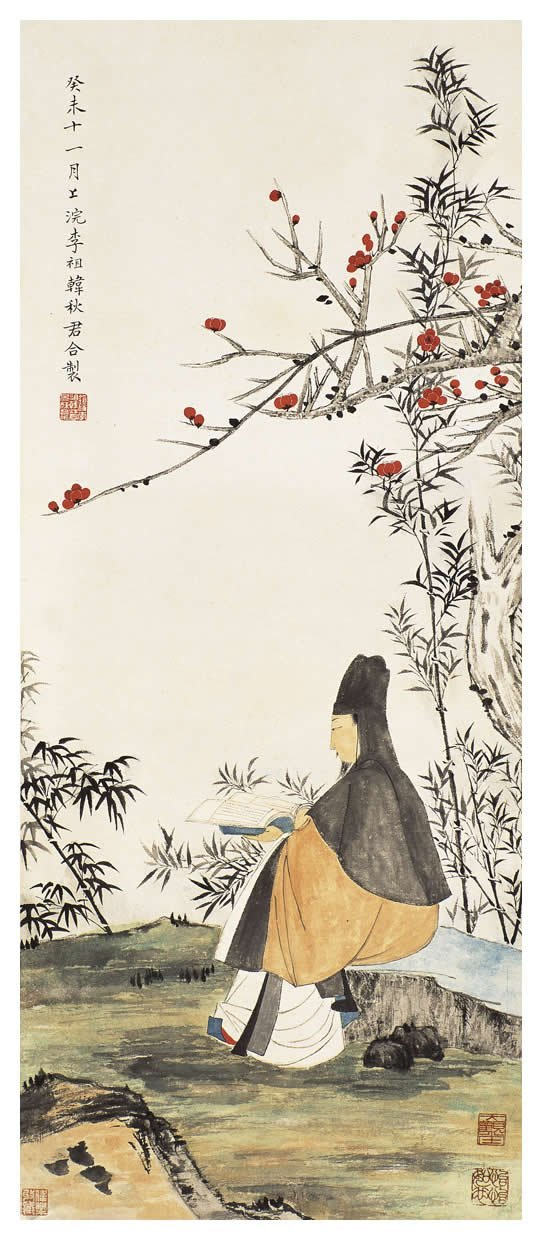 1004: Chinese landscape  painting attributed to Li Zhuh