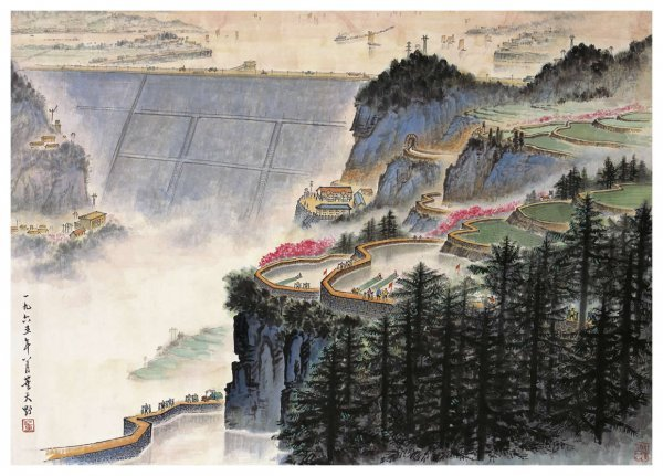 1005: Chinese landscape painting attributed to Dong Tia