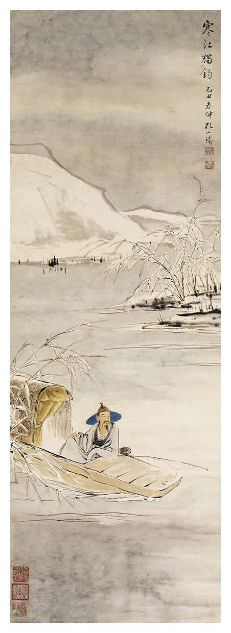 1006: Chinese landscape painting attributed to Kong Xia
