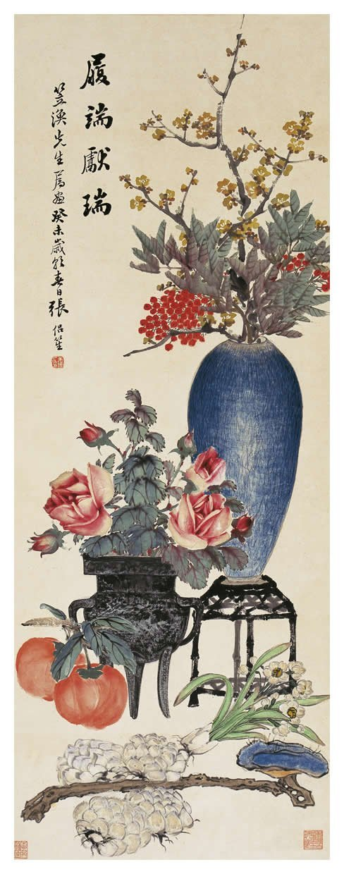 1007: Chinese flowers painting attributed to Zhang Shen
