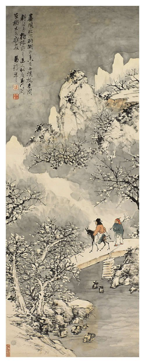 1008: Chinese landscape painting attributed to Ma Henia