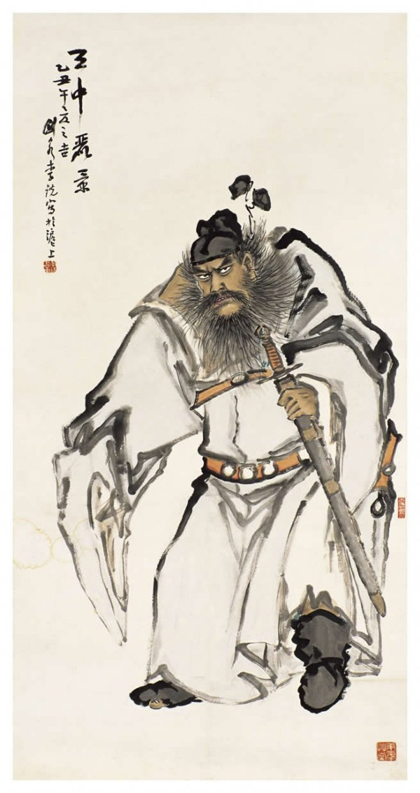 1009: Chinese Figure painting attributed to Li Xi