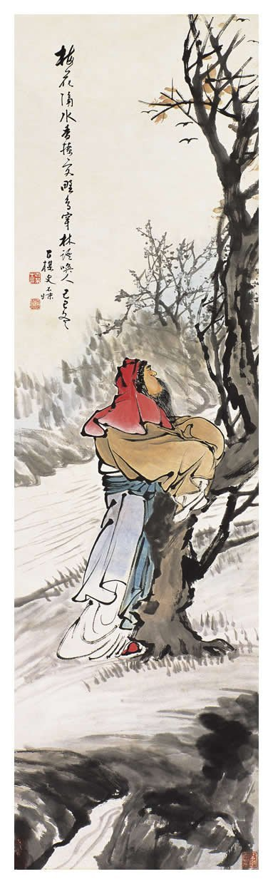 1011: Chinese Figure painting attributed to Shi Bumei