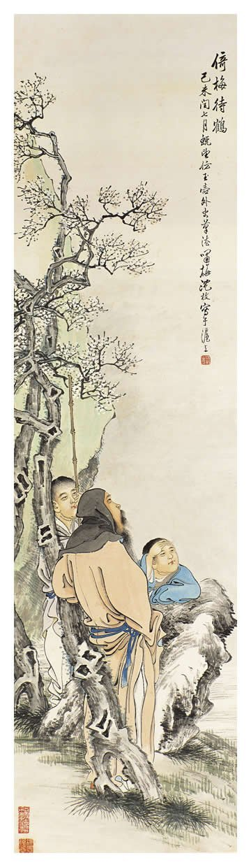 1012: Chinese Figure painting attributed to Shen Mei