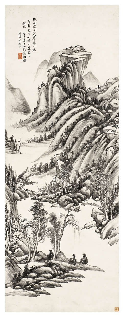 1013: Chinese landscape  painting attributed to Huang S