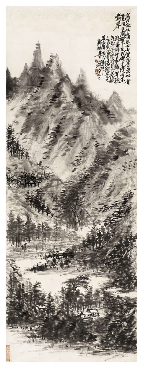 1014: Chinese landscape  painting attributed to Wu Sanc