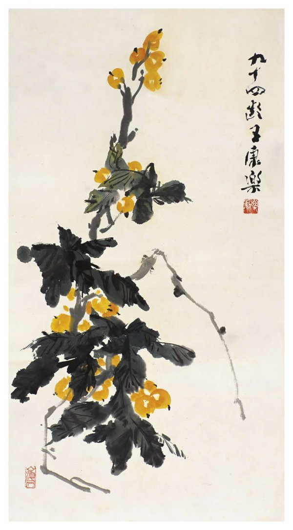 1015: Chinese flowers painting attributed to Wang Kangl