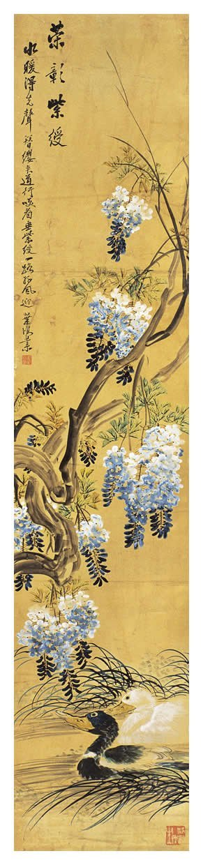 1016: Chinese landscape  painting attributed to Ye Hong