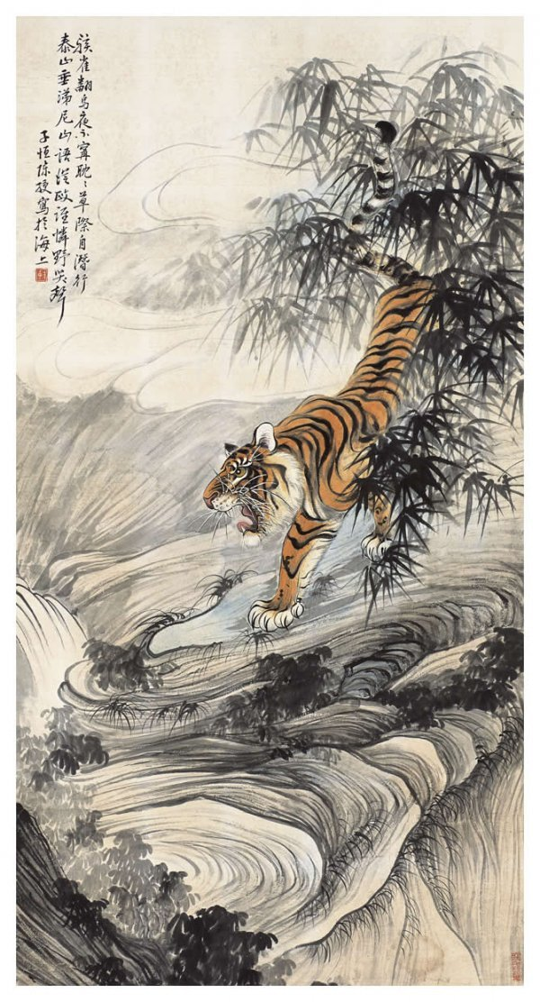 1017: Chinese tiger painting attributed to Chen Shou
