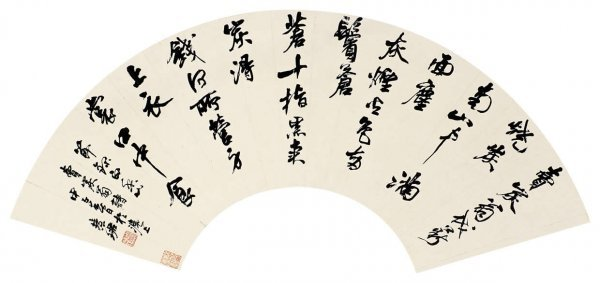 1018: Chinese calligraphy in running script by Zhou Hui