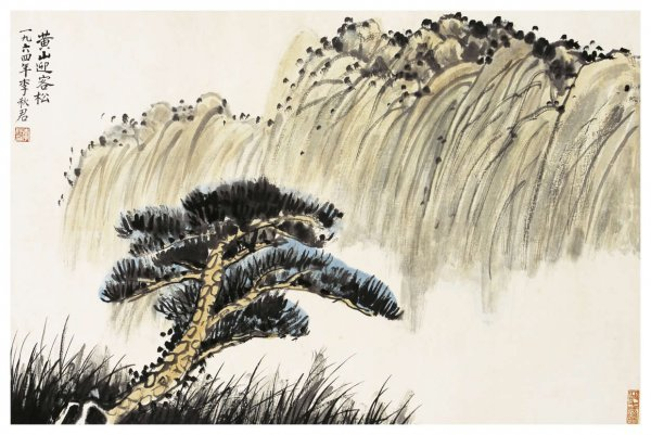 1020: Chinese landscape  painting attributed to Li Qiuj