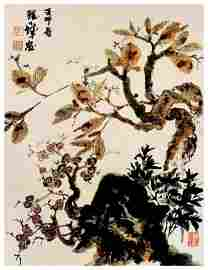 1362: Chinese trees and flowers painting attributed to