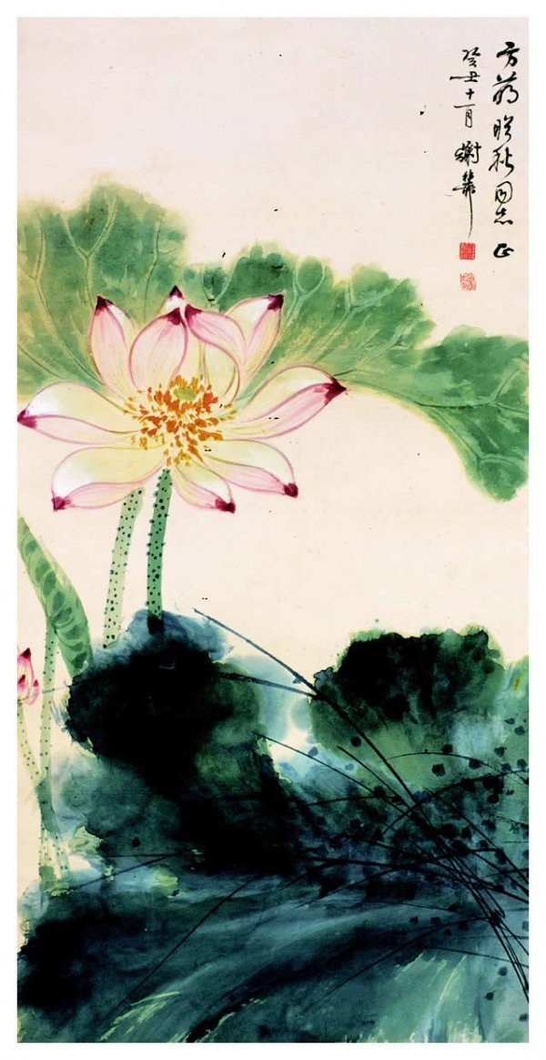 1363: Chinese lotus painting attributed to Xie Zhiliu