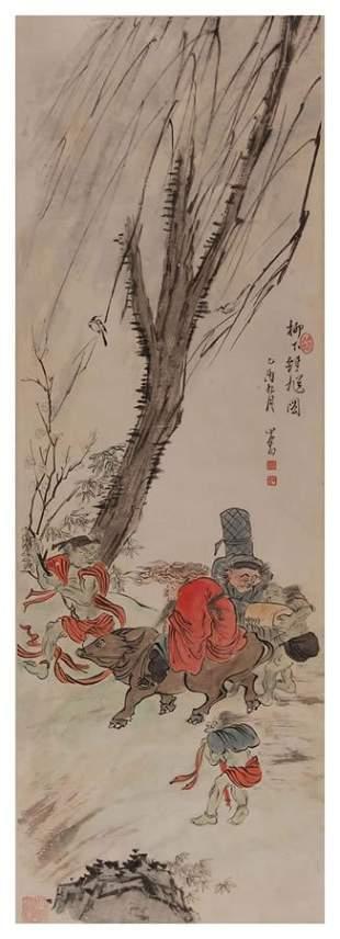 Chinese figure painting by Pu Ru
