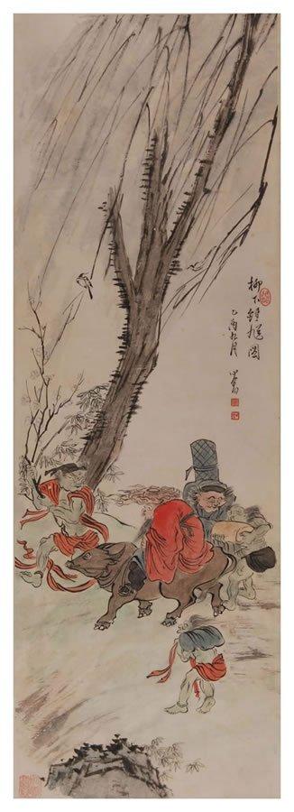 3: Chinese figure painting by Pu Ru