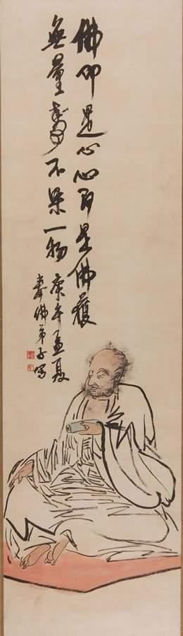 Chinese Buddhist figure painting by Wang Zheng