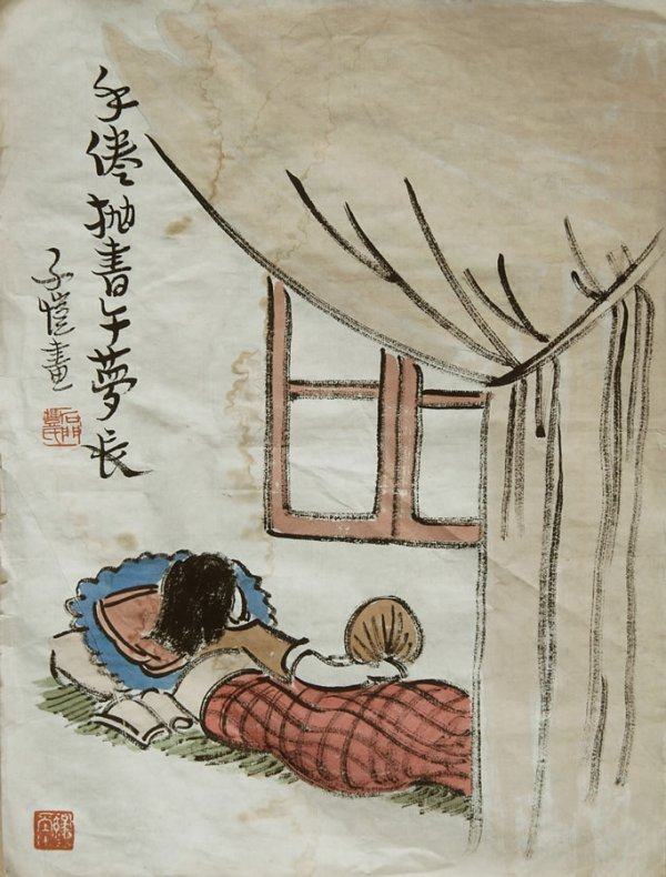 6: Chinese figure painting by Feng Zikai