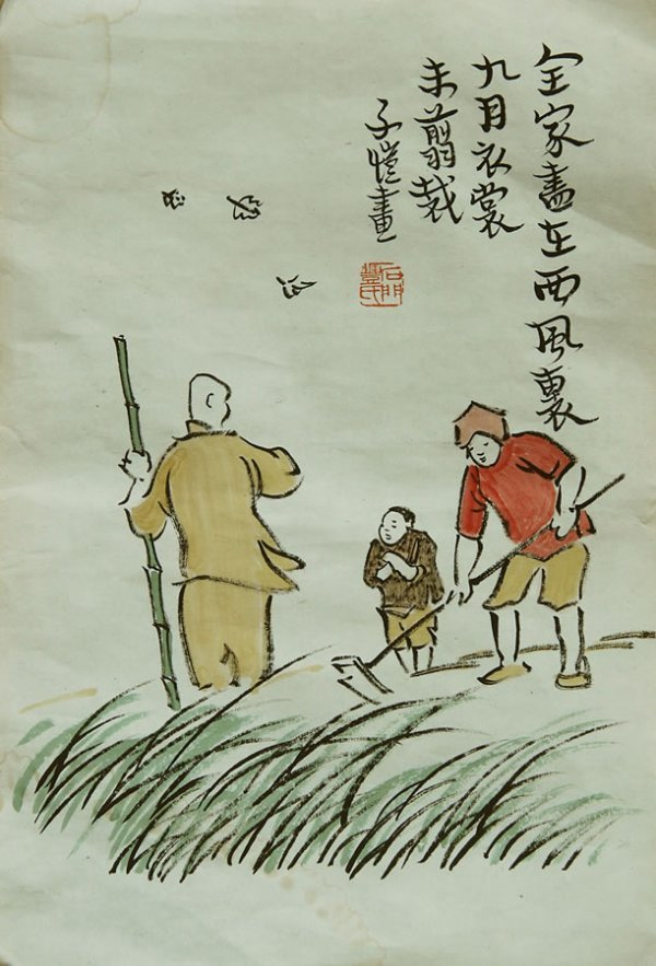 7: Chinese figure painting by Feng Zikai