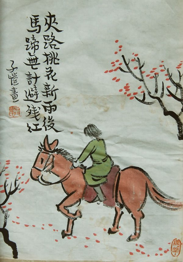 8: Chinese figure painting by Feng Zikai
