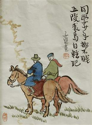 Chinese figure painting by Feng Zikai