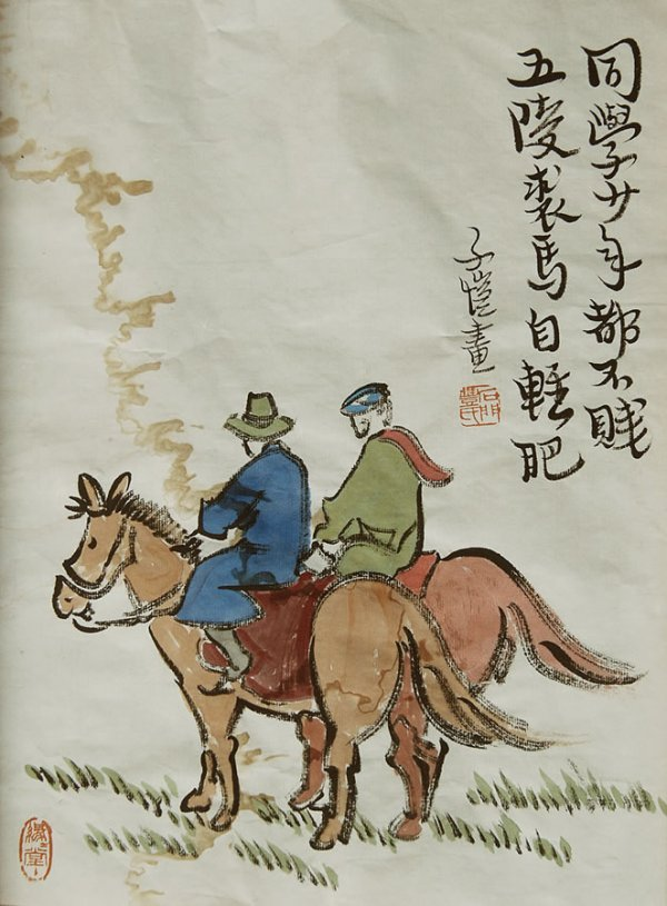 9: Chinese figure painting by Feng Zikai