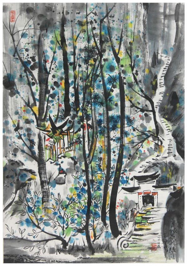 17: Chinese Mountian Qingcheng landscape painting by Wu