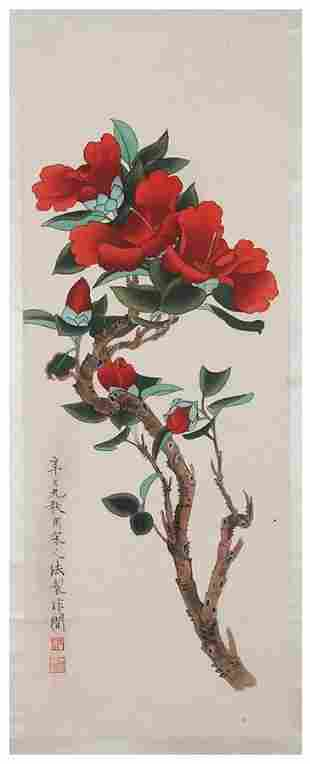 Chinese flower painting by Yu Fei'an