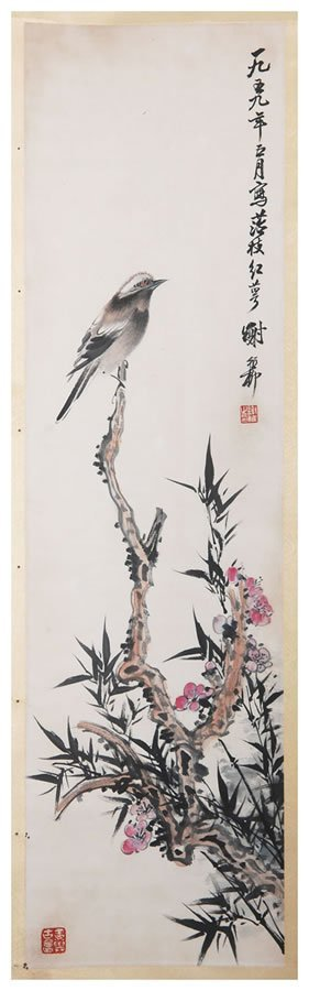 24: Chinese flower and bird painting by Xie Zhiliu