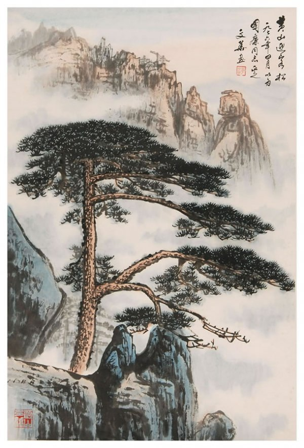 160: Chinese pines painting by Yu Wenhua