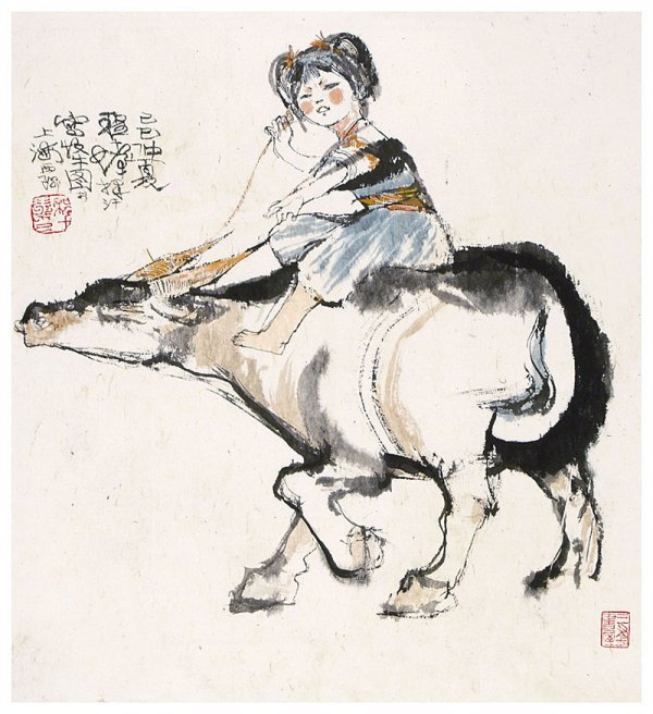 12: Chinese girl painting attributed to Cheng Shifa
