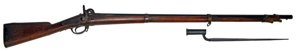 IMPORT CIVIL WAR MUSKET