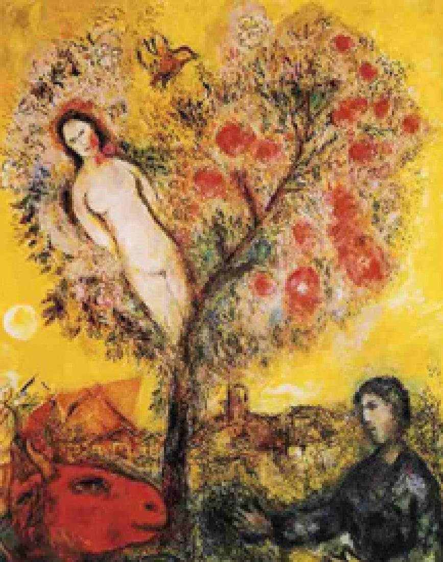 MARC CHAGALL Title: TREE OVER VILLAGE LITHOGRAPH
