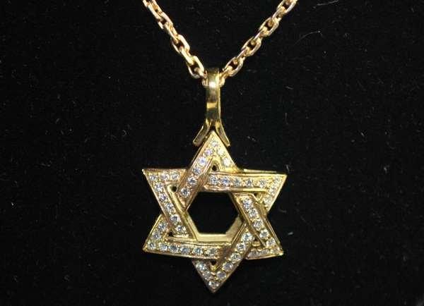 17: 14KT Y.G. STAR OF DAVID PENDANT