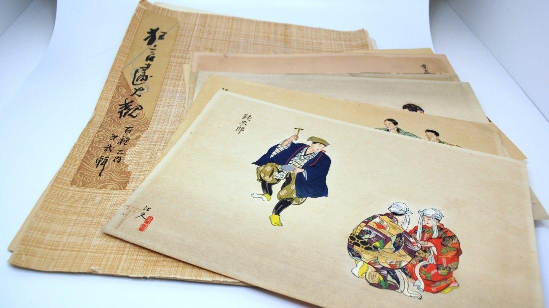 ANTIQUE JAPANESE WOODBLOCK PRINT PORTFOLIO