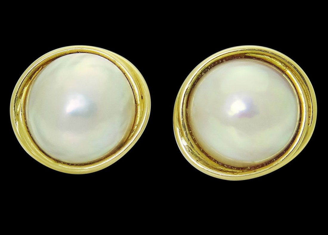 18k Yellow Gold & 17mm Pearl Stud Earrings