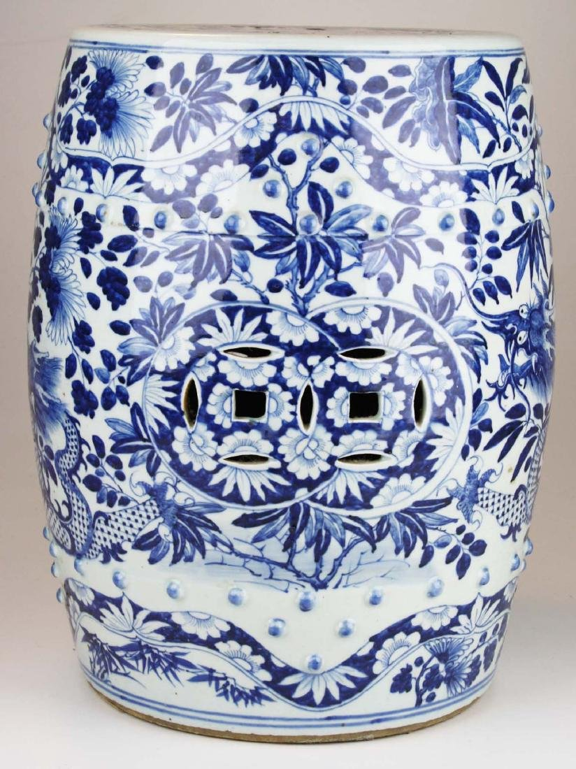 19th c Chinese blue and white porcelain garden seat. - 2