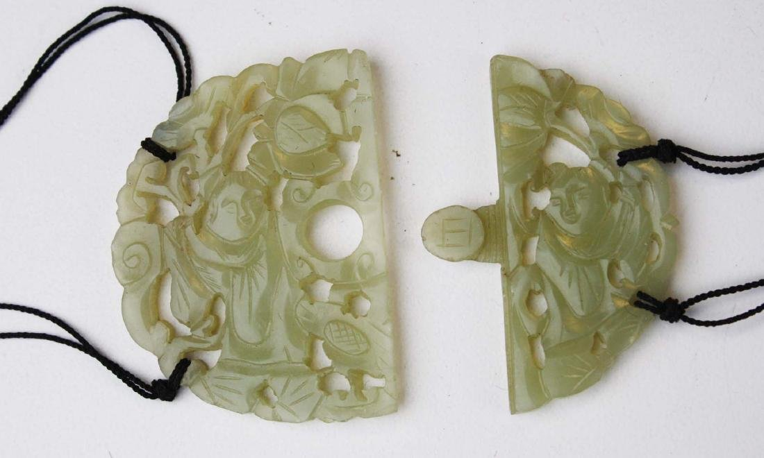 Chinese white jade carved open work oval locking buckle - 3
