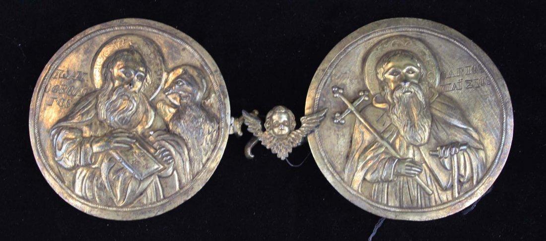 1867 Russian Gilt Silver double disc belt buckle